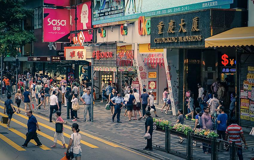 HongKong Strasse size
