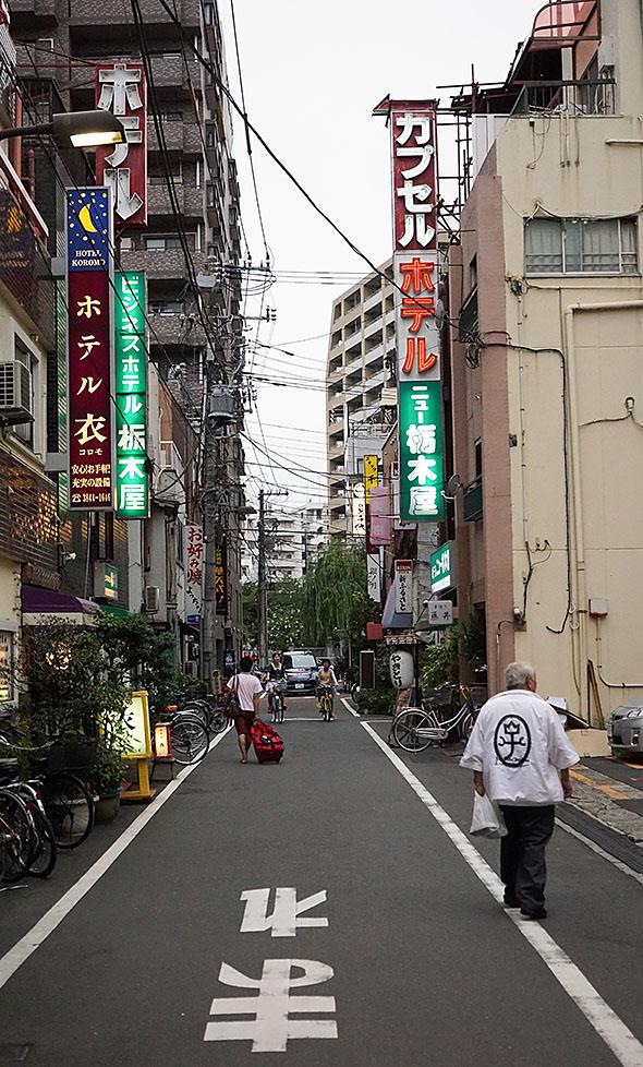 Tokyo street 1 size