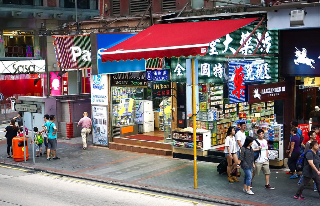 hongkong street II size